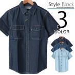 カジュアルシャツ デニムシャツ 無地 ワークシャツ 半袖 8オンス コットン トップス メンズ