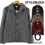 ジャケット メルトンウール イタリアンカラー ショート丈コート アウター メンズ