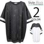 ショッピングカットソー カットソー Tシャツ クルーネック 半袖 メッシュ ビッグシルエット オーバーサイズ ライン プリント スポーティー トップス メンズ トップス
