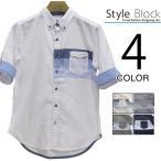 シャツ ボタンダウン カジュアルシャツ 半袖シャツ