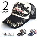 キャップ メッシュキャップ 帽子 ベースボールキャップ ダメージ加工 ワッペン ロゴ アメカジ メンズ
