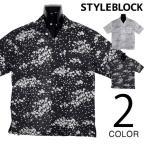 シャツ 開襟シャツ オープンカラー 半袖 プリント 裏使い 和柄 花吹雪 トップス メンズ