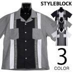 シャツ カジュアルシャツ オープンカラー 開襟シャツ 半袖 セレモニーシャツ トップス メンズ