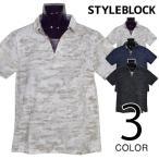 ポロシャツ スキッパーネック 半袖 カノコ カモフラ柄 迷彩 トップス メンズ