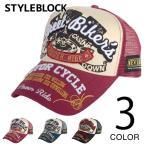 キャップ メッシュキャップ ベースボールキャップ バイカー 厚盛り刺繍 ユニセックス 帽子 小物 メンズ