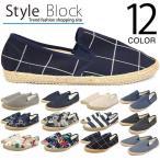 styleblockmen_sb-br7359