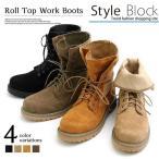 ショートブーツ ブーツ ワークブーツ ミドル スエード スウェード フェイクレザー 合成皮革 メンズ