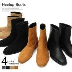 ブーツ ショートブーツ バックジップ ヒールブーツ スムース 合皮 スエード 靴 シューズ メンズ