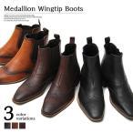 ブーツ ショートブーツ サイドゴア ウエスタン カントリー ポインテッドトゥ ヒール 靴 シューズ メンズ