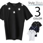 Tシャツ カットソー ロゴT ロンT 半袖 Vネック プリント スター