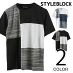 Tシャツ カットソー クルーネック 半袖 切替 異素材
