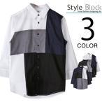 シャツ カジュアルシャツ 七分袖 切替