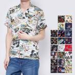 ショッピングアロハシャツ アロハシャツ カジュアルシャツ 半袖シャツ 夏 サマー ボタニカル フラワー 花柄 レーヨン トップス メンズ