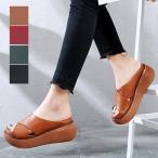 サンダル 厚底 夏 履きやすい 歩きやすい 黒 ウェッジ クロスサンダル 無地 シューズ 靴 レディース
