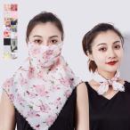 マスク スカーフ ストール レディース 洗える 夏用 花柄 コーデ 小物