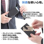 カードケース zepirion 画像