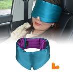 GYSSIEN 100%の蚕糸 アイマスク 睡眠用 軽量 柔らかシルク質感、 耳栓付き 圧迫感なし 通気性抜群 自由調整可能