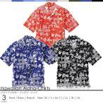 アロハシャツ 半袖 / メンズ レディース 男女兼用 サイズ / ハイビスカス  / アロハ シャツ / 4色×7サイズ SS/S/M/L/LL/3L/4L 全7サイズ ユニフ