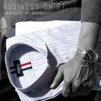 ワイシャツ メンズ 長袖 Yシャツ 20柄 形態安定 ビジネス カジュアル ドレス ボタンダウン レギュラー クレリック ブロード ドビー