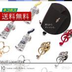領帶夾, 領帶釦 - ラペルピン モチーフ メンズ 小物 雑貨  バッグ ピンズ チャーム カラフル アクセサリー DIY