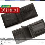 二つ折り財布 ヤギ革 本革 ウォレット カード入れ 小銭入れ メンズ ビジネス ブラック