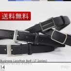 ベルト メンズ 牛革 ビジネス 選べる14種類♪ レディース 黒 ブラック レザー 革 ベルト  クールビズ フォーマル スーツ ノー ブランド