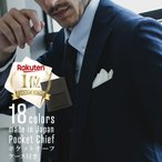 styleequal_tm-chief-s-14colors