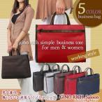 ビジネスバッグ メンズ & レディース ブランド : lina gino ARMA  GINO RICH SALOON 2way A4 バッグ ショルダー