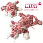 NICI ニキ  ペンケース ピンク レパード 筆箱  フィギュアポーチ  ペンケース ペンポーチ 化粧 ポーチ ぬいぐるみ ポーチ NICI 正規商品