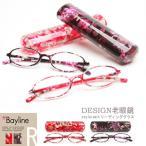 老眼鏡 おしゃれ レディース 女性用 リーディンググラス ベイライン 花柄 度数 1.0 1.5 2.0 2.5 3.0 Bayline ベイライン