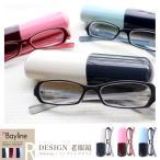 老眼鏡 おしゃれ レディース 男女兼用 リーディンググラス バイカラー 持ち運びケース付き 度数 1.0 1.5 2.0 2.5 3.0 Bayline ベイライン