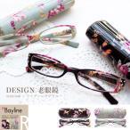 老眼鏡 おしゃれ レディース 女性用 リーディンググラス 花柄 ラインストーン 持ち運びケース付き 度数 1.0 1.5 2.0 2.5 3.0 Bayline ベイライン