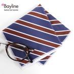 眼鏡拭き ストライプ斜め ネイビー  おしゃれ メガネ クロス かわいい ストライプ ネイビー プレゼント に最適 メガネ拭き Bayline ベイライン