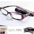 老眼鏡 おしゃれ レディース 女性用 花柄 ストーン リーディンググラス ビジューライン マットフラワー 持ち運びケース付き 度数 1.0 1.5 2.0 2.5 3.0