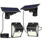 分離型 センサーライト ソーラーライト 2個セット 防犯ライト 玄関ライト 200LED高輝度 300LM IP65防水 壁掛け式 3つ点灯モード 省エネ 自動点灯/消灯 屋外 庭