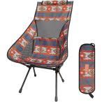 アウトドアチェア 折りたたみ 超軽量ハイバック 耐荷重150kg コンパクト イス 椅子 収納袋付属 お釣り 登山 携帯便利 キャンプ椅子