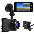 ショッピングドライブレコーダー 送料無料-デュアルドライブレコーダー 前後カメラ 1080PフルHD SONYセンサー/レンズ 1800万画素 170度広角 4.0インチIPS G-sensor 駐車監視 WDR DDM