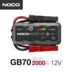 NOCO(ノコ) 出力2000A リチウムジャンプスターター GB70 12V車用 自動車 バイク モバイルバッテリー 5000mAh 大容量 LEDライト アメ車 プロユース