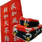 武田信玄 孫子旗軍旗 風林火山タオル 小 赤×銀 竹繊維使用