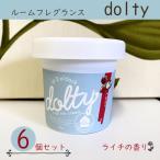 室内用芳香剤 ドルティ カップアイスクリーム ライチの香り 6個セット リビング・玄関・お手洗いに フレグランスジェル dolty かわいい