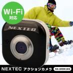 NEXTEC Wi-Fi対応 バッテリー搭載 アクションカム NX-DRW10H ドライブレコーダー セキュリティカメラ 監視カメラ 高画質 小型 ワイヤレス 無線 SD
