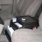 日本製 ニッサン エルグランド(ELGRAND)専用コンソールボックス ドリンクホルダー センターテーブル E51 内装パーツ 車内収納 収納ボックス CD DVD 小物入れ