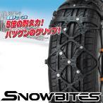 日本規格 非金属タイヤチェーンGneed SBT15 スノーチェーン JASAA認定品 ジャッキアップ不要 185/70R13 175/65R14 185/60R14等