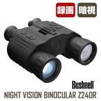 Bushnell(ブッシュネル)エクイノクスビノキュラーZ240R デジタルナイトビジョン デジタル双眼鏡 2倍/暗視スコープ/動画撮影