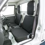 軽トラック専用メッシュシートカバー ブラック 2枚セット 丸洗い可能取り付け簡単 キャリィ/ハイゼット/アクティ/サンバー等