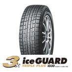 スタッドレスタイヤ ヨコハマ ice GUARD TRIPLE PLUS iG30 145/80R12 74Q