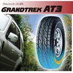 オールシーズンタイヤ ダンロップ GRANDTREK AT3 30×9.50R15 LT 104S OWL