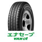 ダンロップ ENASAVE VAN01 155R12 8PR