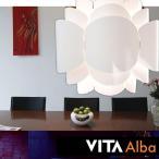 ALBA ペンダントライト1灯 北欧風 おしゃれなデザイナーズ照明 天井照明