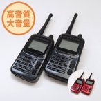 NEXTEC(ネクステック) 特定小電力トランシーバー NX-20X ブラック/レッド 2台セット イヤホンマイク付属 充電式 免許資格不要 薄型 小型 軽量 FMラジオ受信